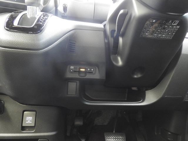 G・Lターボホンダセンシング ワンオーナー 両側電動パワースライドドア ハーフレザーシート ナビ フルセグTV バックカメラ ビルトインETC LEDヘッドライト プラズマクラスター オートリトラクタブルミラー ドライブレコーダー(35枚目)