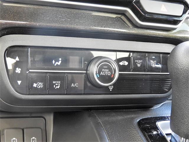 G・Lターボホンダセンシング ワンオーナー 両側電動パワースライドドア ハーフレザーシート ナビ フルセグTV バックカメラ ビルトインETC LEDヘッドライト プラズマクラスター オートリトラクタブルミラー ドライブレコーダー(36枚目)