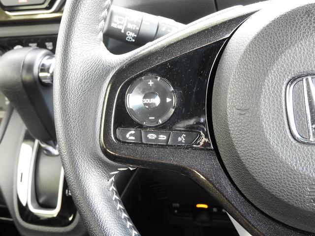 G・Lターボホンダセンシング ワンオーナー 両側電動パワースライドドア ハーフレザーシート ナビ フルセグTV バックカメラ ビルトインETC LEDヘッドライト プラズマクラスター オートリトラクタブルミラー ドライブレコーダー(38枚目)