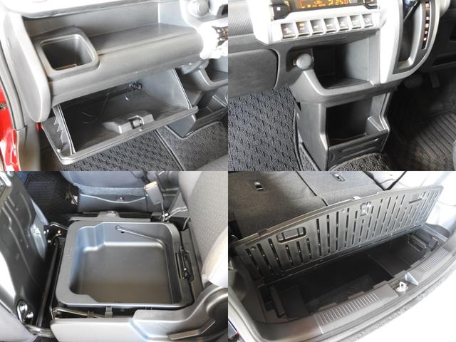 ハイブリッドMX セーフティサポートパッケージ デュアルセンサーブレーキサポート ナビ ワンセグTV 前席シートヒーター パドルシフト オートライト(16枚目)