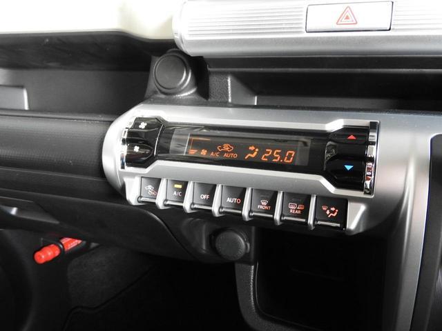 ハイブリッドMX セーフティサポートパッケージ デュアルセンサーブレーキサポート ナビ ワンセグTV 前席シートヒーター パドルシフト オートライト(33枚目)