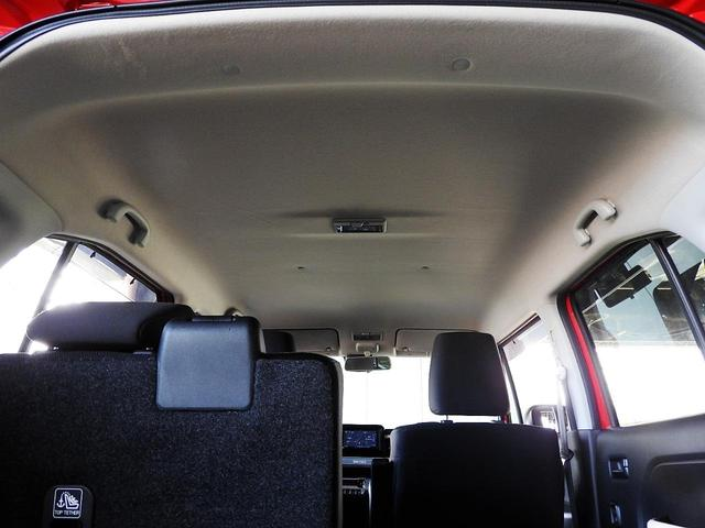 ハイブリッドMX セーフティサポートパッケージ デュアルセンサーブレーキサポート ナビ ワンセグTV 前席シートヒーター パドルシフト オートライト(34枚目)