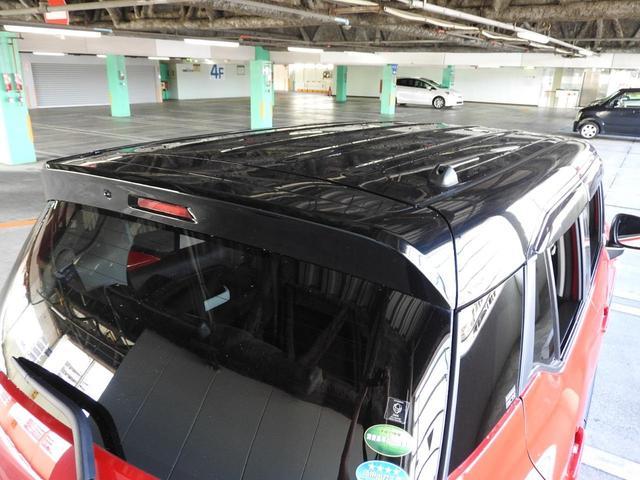 ハイブリッドMX セーフティサポートパッケージ デュアルセンサーブレーキサポート ナビ ワンセグTV 前席シートヒーター パドルシフト オートライト(40枚目)