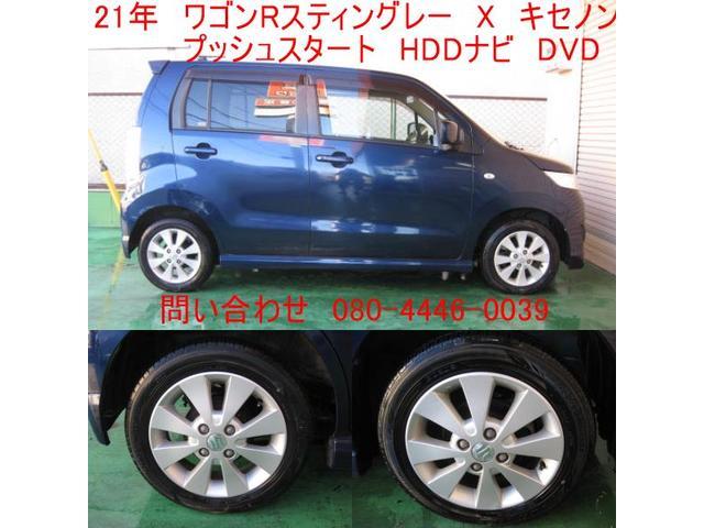 「スズキ」「ワゴンRスティングレー」「コンパクトカー」「神奈川県」の中古車40