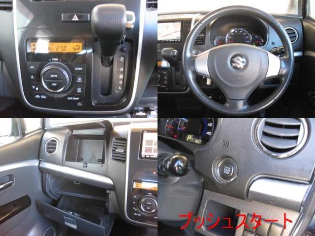 「スズキ」「ワゴンRスティングレー」「コンパクトカー」「神奈川県」の中古車46