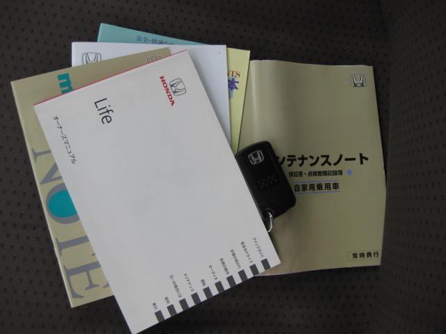パステル スマートキー ETC Bカメラ CD(43枚目)