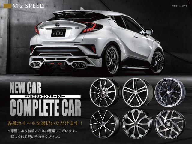 トヨタ ヴォクシー ZS 新車コンプリートLEDヘッド4本出マフラー