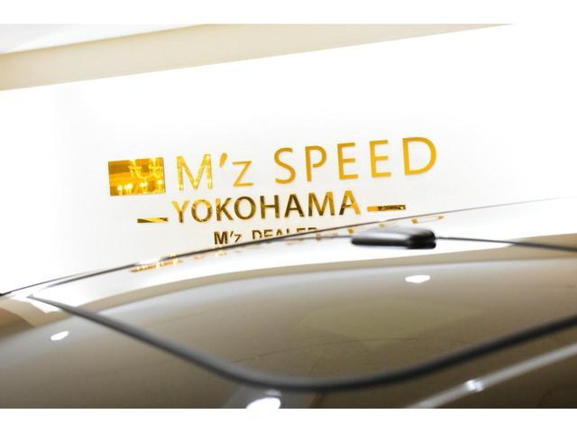 2.5S Cパッケージ 3眼LED ムーンルーフ T-コネクト9型ナビ 12.1リア CD.DVD モデリスタエアロ シグネチャーイルミ 車高調(5枚目)