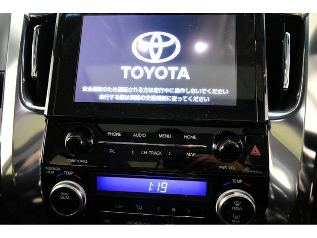 2.5S Cパッケージ 3眼LED ムーンルーフ T-コネクト9型ナビ 12.1リア CD.DVD モデリスタエアロ シグネチャーイルミ 車高調(6枚目)