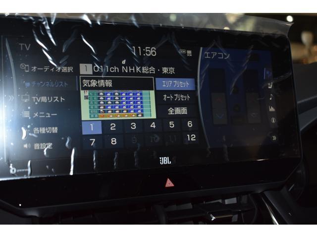 Z レザーパッケージ 新型 本革シート パノラマビューモニター 4カメラ 調光式パノラマルーフJBL12.3インチナビ デジタルインナーミラーブラインドスポットモニター リアクロストラフィックオートブレーキ パワーバックドアモデリスタエアロ(26枚目)