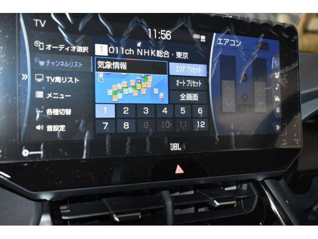Z レザーパッケージ 新車 本革シート 調光式パノラマルーフ パノラミックビューモニター パーキングアシスト JBL12.9ナビ デジタルインナーミラー ブラインドスポットモニター(13枚目)