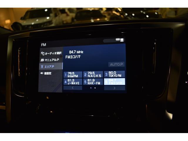 2.5S Cパッケージ 3眼LED  ムーンルーフ TコネナビK 12.1後席リアモニター CD.DVD インテリジェンスクリアランスソナー両側電動スライドドア バックカメラ標準装備 モデリスタエアロ 20インチホイール(32枚目)