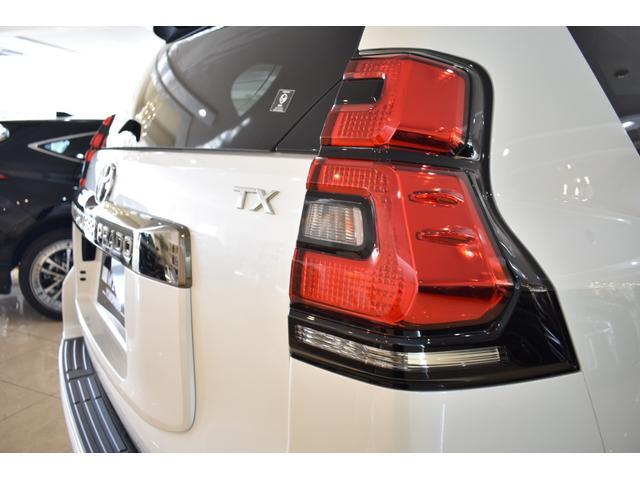 「トヨタ」「ランドクルーザープラド」「SUV・クロカン」「神奈川県」の中古車35