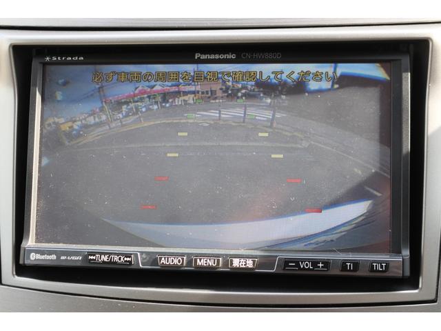 「スバル」「レガシィアウトバック」「SUV・クロカン」「神奈川県」の中古車67