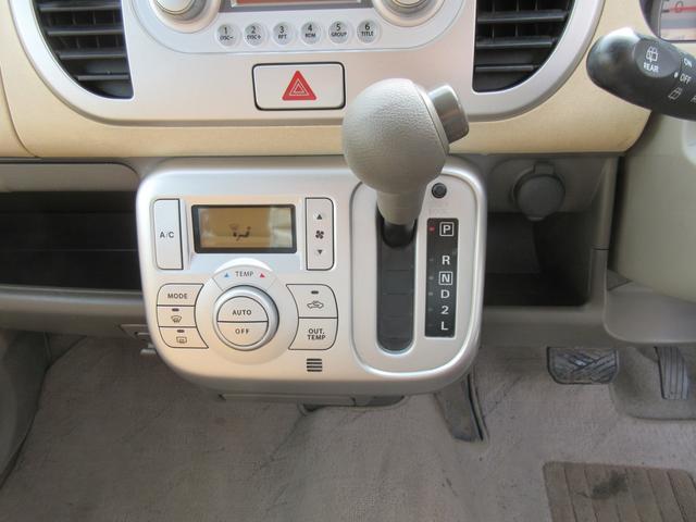 日産 モコ G ターボ Tチェーン車 スマートキー