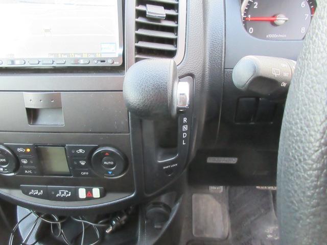 日産 ラフェスタ 20S 後期型 HDDナビ 左パワスラ  オーテック16AW