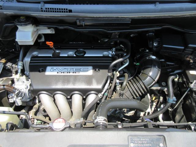 ホンダ ステップワゴン G スタイルエディション 両側Pスライドドア 1オーナー車