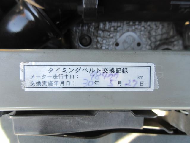 L Tベル交換済み キーレスキー ドアバイザー(4枚目)