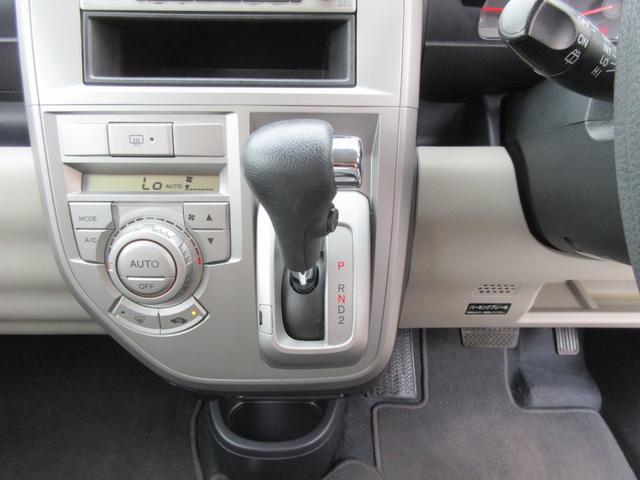 「ホンダ」「ゼスト」「コンパクトカー」「神奈川県」の中古車41