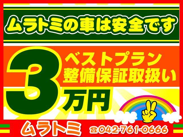 「ホンダ」「ゼスト」「コンパクトカー」「神奈川県」の中古車52
