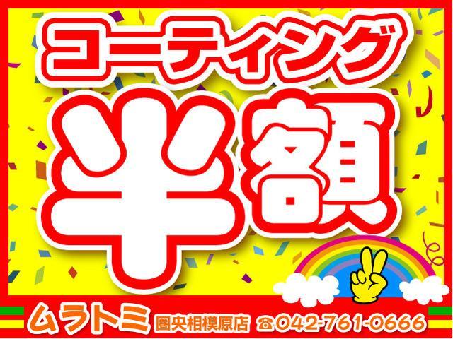 「ホンダ」「ライフダンク」「コンパクトカー」「神奈川県」の中古車54