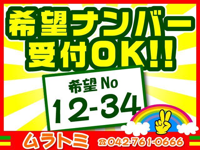 「ホンダ」「ライフダンク」「コンパクトカー」「神奈川県」の中古車56