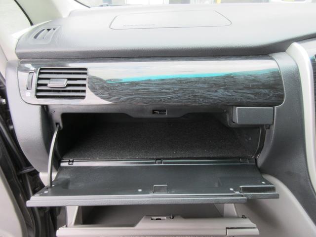 「トヨタ」「アルファードV」「ミニバン・ワンボックス」「神奈川県」の中古車49