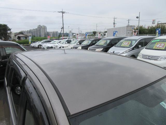 「トヨタ」「アイシス」「ミニバン・ワンボックス」「神奈川県」の中古車60