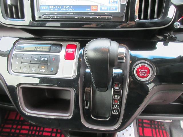 「ホンダ」「N-ONE」「コンパクトカー」「神奈川県」の中古車22