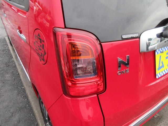 「ホンダ」「N-ONE」「コンパクトカー」「神奈川県」の中古車53