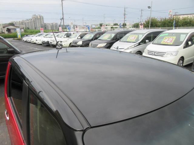 「ホンダ」「N-ONE」「コンパクトカー」「神奈川県」の中古車55