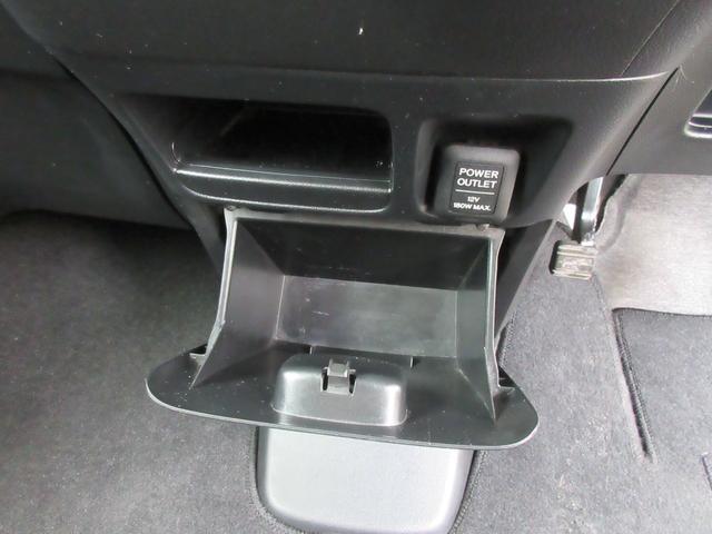 「ホンダ」「N-BOXカスタム」「コンパクトカー」「神奈川県」の中古車29