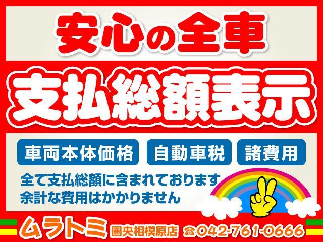 15X ナビ 地デジTV キーレスキー ベンチシート(2枚目)