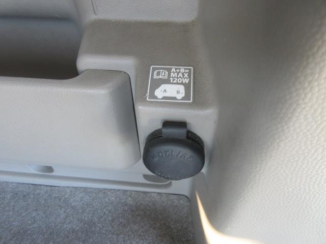 「スズキ」「エブリイワゴン」「コンパクトカー」「神奈川県」の中古車52