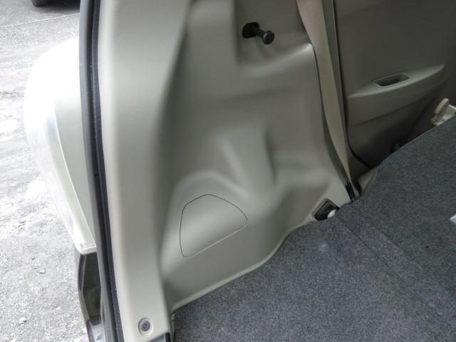 「ダイハツ」「ミライース」「軽自動車」「神奈川県」の中古車40