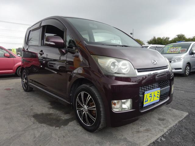 「ダイハツ」「ムーヴ」「コンパクトカー」「神奈川県」の中古車6