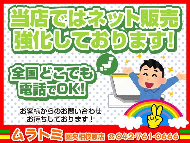 「ホンダ」「フィット」「コンパクトカー」「神奈川県」の中古車76