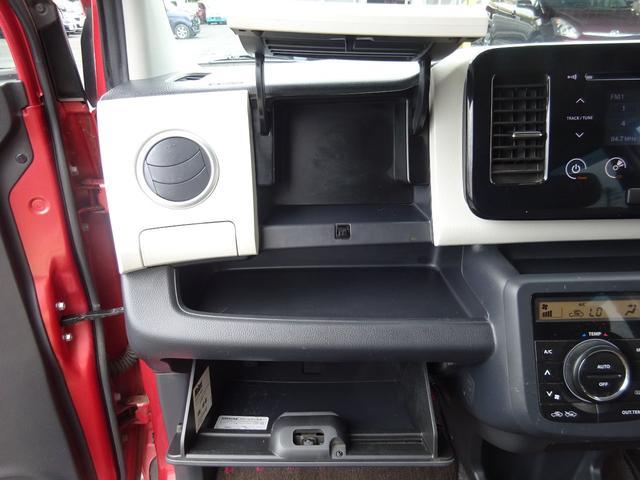 X FOUR4WD バックカメラ タイミングチェーン ABS(57枚目)