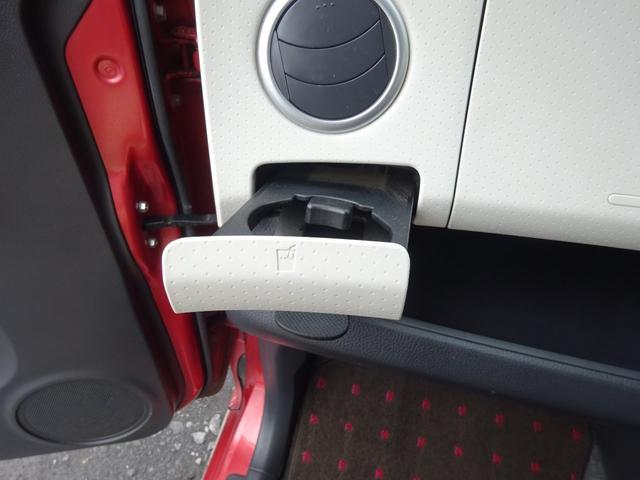 X FOUR4WD バックカメラ タイミングチェーン ABS(58枚目)