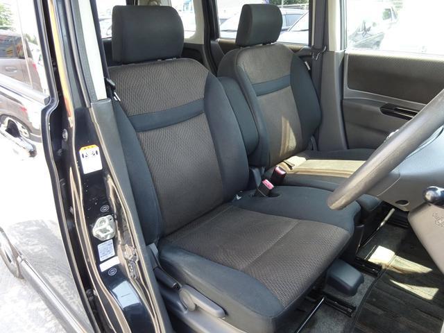 ハイウェイスター 電動スライドドア メモリナビ Bluetooth エアロ ETC ベンチシート サイドエアバック タイミングチェーン インテリキー イモビ 純正セキュリテキー プッシュスタート HIDオート ABS(17枚目)