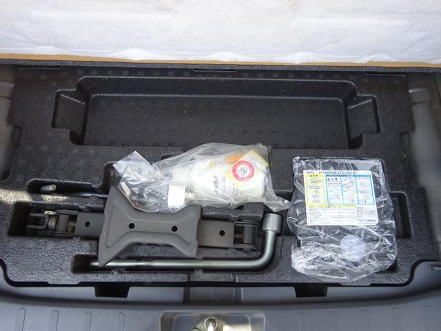 ハイウェイスター 電動スライドドア メモリナビ Bluetooth エアロ ETC ベンチシート サイドエアバック タイミングチェーン インテリキー イモビ 純正セキュリテキー プッシュスタート HIDオート ABS(41枚目)