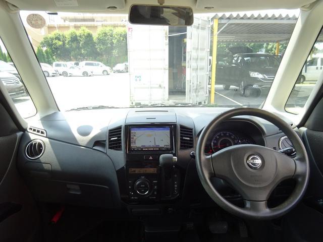 ハイウェイスター 電動スライドドア メモリナビ Bluetooth エアロ ETC ベンチシート サイドエアバック タイミングチェーン インテリキー イモビ 純正セキュリテキー プッシュスタート HIDオート ABS(51枚目)