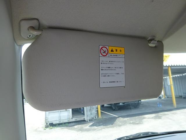 ハイウェイスター 電動スライドドア メモリナビ Bluetooth エアロ ETC ベンチシート サイドエアバック タイミングチェーン インテリキー イモビ 純正セキュリテキー プッシュスタート HIDオート ABS(62枚目)