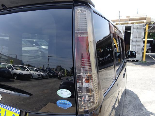 ハイウェイスター 電動スライドドア メモリナビ Bluetooth エアロ ETC ベンチシート サイドエアバック タイミングチェーン インテリキー イモビ 純正セキュリテキー プッシュスタート HIDオート ABS(71枚目)