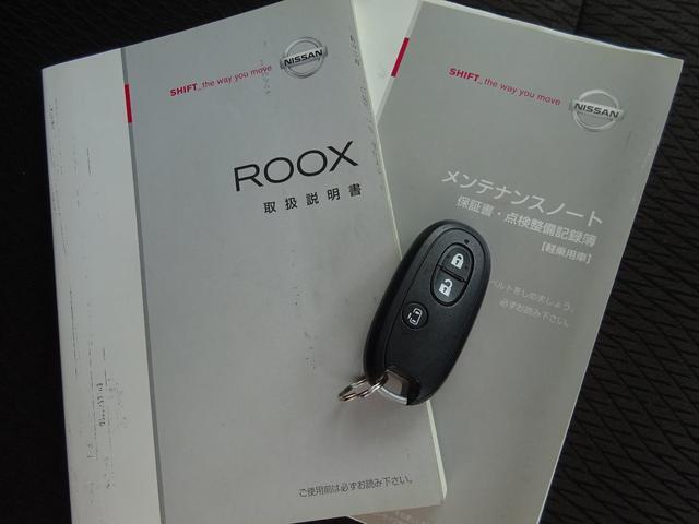 ハイウェイスター 電動スライドドア メモリナビ Bluetooth エアロ ETC ベンチシート サイドエアバック タイミングチェーン インテリキー イモビ 純正セキュリテキー プッシュスタート HIDオート ABS(77枚目)