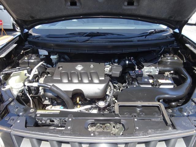20X 4WD ハイパールーフレール HDDナビ 地デジTV ETC VDC 純正17インチアルミホイール HIDオートライト フォグライト タイミングチェーン インテリキー イモビ セキュリティー 取説(2枚目)