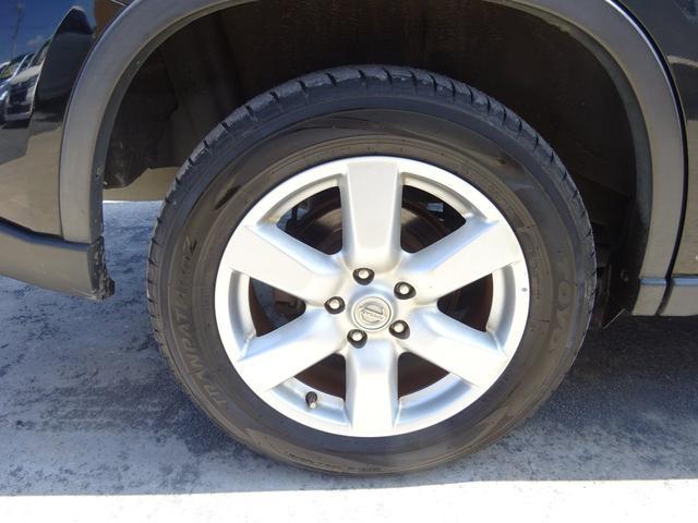 20X 4WD ハイパールーフレール HDDナビ 地デジTV ETC VDC 純正17インチアルミホイール HIDオートライト フォグライト タイミングチェーン インテリキー イモビ セキュリティー 取説(15枚目)