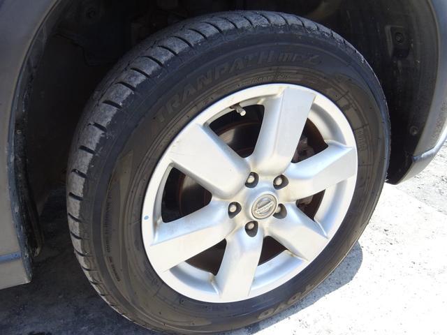 20X 4WD ハイパールーフレール HDDナビ 地デジTV ETC VDC 純正17インチアルミホイール HIDオートライト フォグライト タイミングチェーン インテリキー イモビ セキュリティー 取説(16枚目)