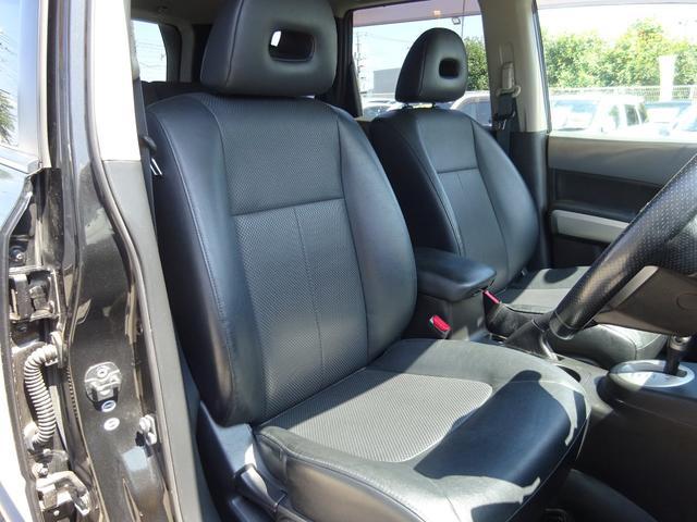 20X 4WD ハイパールーフレール HDDナビ 地デジTV ETC VDC 純正17インチアルミホイール HIDオートライト フォグライト タイミングチェーン インテリキー イモビ セキュリティー 取説(17枚目)