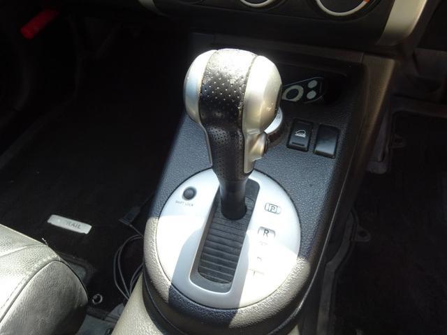 20X 4WD ハイパールーフレール HDDナビ 地デジTV ETC VDC 純正17インチアルミホイール HIDオートライト フォグライト タイミングチェーン インテリキー イモビ セキュリティー 取説(23枚目)